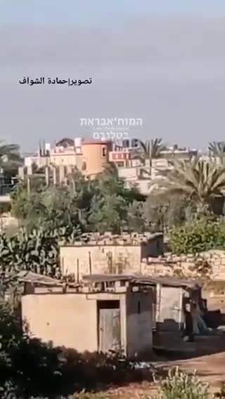 کانون توجه - داغ: اسرائیل هواپیمای بدون سرنشین حمله کننده Ababil-3 ایران را سرنگون کرد (شکل 2).