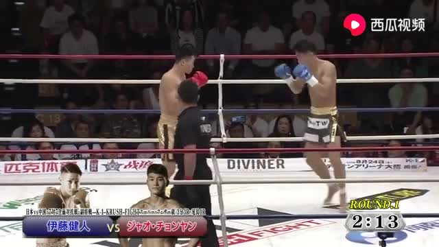 Giải trí - Clip: Tung cú lên gối cực độc, võ sĩ Trung Quốc khiến đối thủ co giật