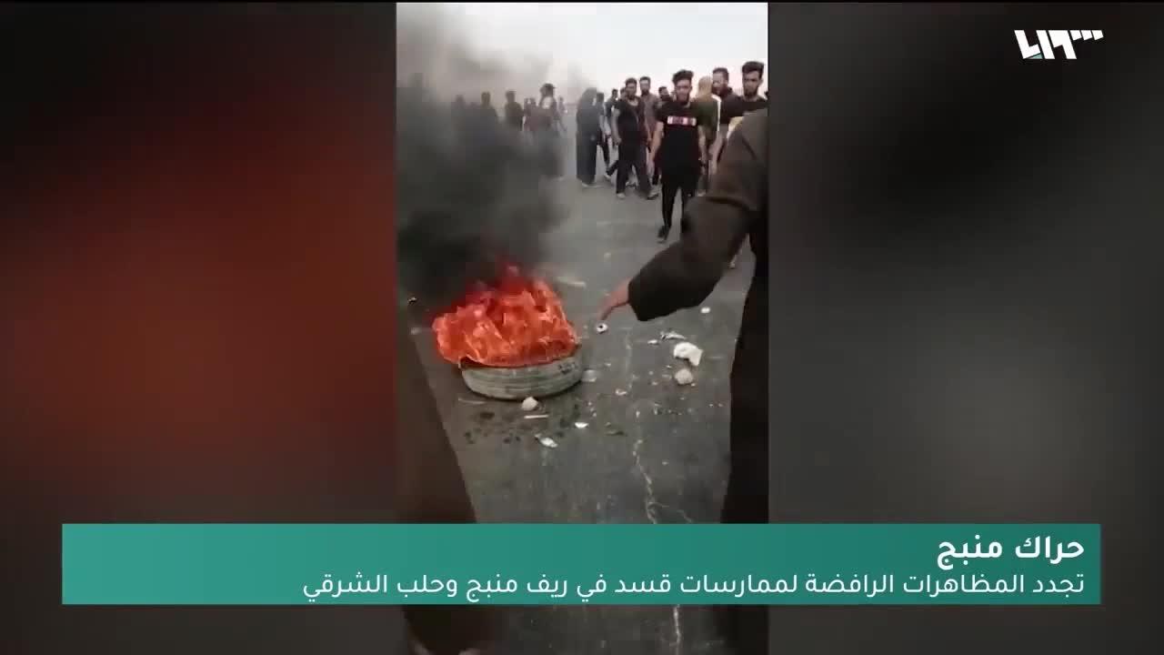 کانون توجه - میدان نبرد سوریه: درگیری های شدید و نبرد برای پایگاه های نظامی