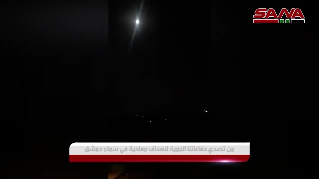 Tiêu điểm - Hệ thống phòng không Nga bắn hạ loạt tên lửa Israel nhằm vào Damascus
